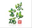 紫阳富硒茶品牌设计