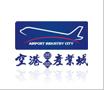 空港产业城品牌设计